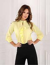 Блуза жіноча з жабо Розміри 42,44,46,48, фото 2