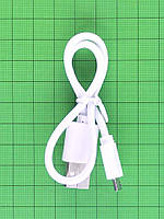 USB кабель Micro-USB 30см 1A, белый copy