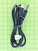 Кабель USB Nomi C101012 Ultra3 10'' Type-C, черный Оригинал