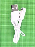 Кабель зарядки Nomi W2 Lite с держателем белый Оригинал
