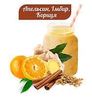Вітамінно-білковий коктейль АПЕЛЬСИН-ІМБИР-КОРИЦЯ, 20 г, клітинне харчування, фото 1