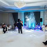Тяжелый дым на первый танец молодых. Услуга запуска тяжелого дыма в Одессе., фото 4
