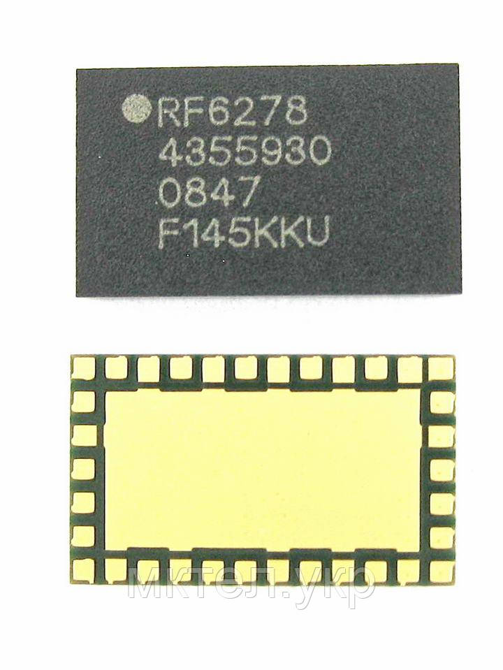 Nokia 6700 classic IC POW AMP RF6278 WCDMA 9.04x5.42x1.2MASTER Оригинал #4355930