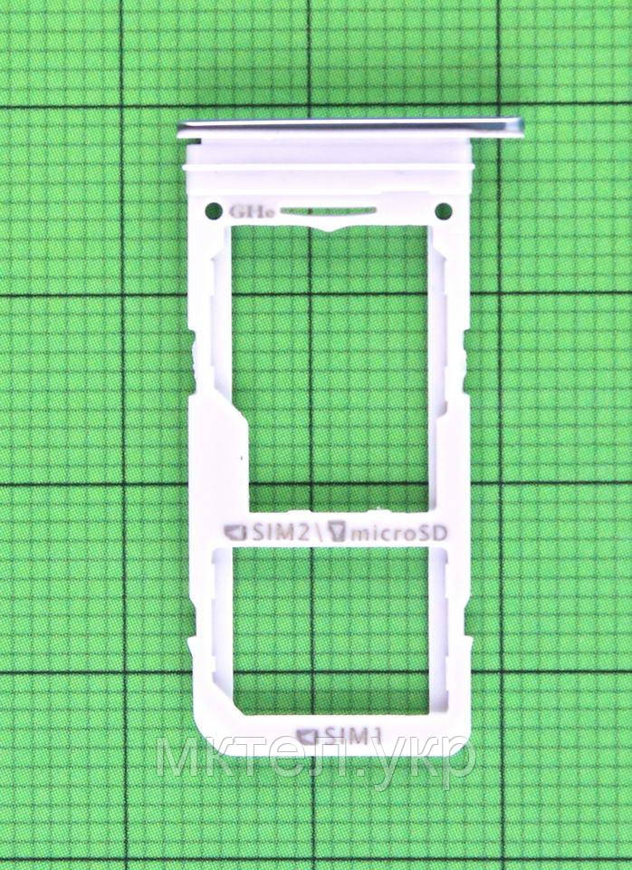 Держатель SIM Samsung Galaxy S8 G950, синий orig-china