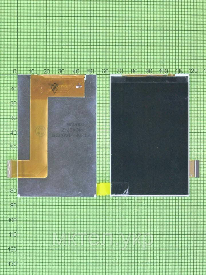 Дисплей Lenovo A288T, orig-china