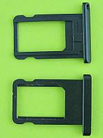 Держатель SIM карты iPad mini, черный orig-china