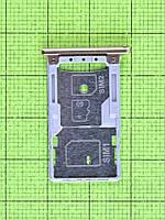 Держатель SIM карты Nomi i5050 EVO Z, золотистый Оригинал