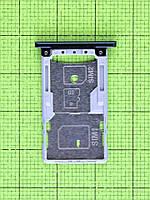 Держатель SIM карты Nomi i5050 EVO Z, синий Оригинал