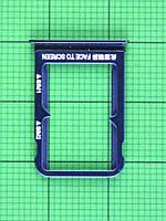 Держатель SIM карты Xiaomi Mi 8, синий Оригинал