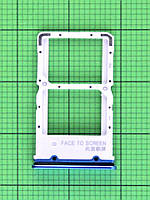 Держатель SIM карты Xiaomi Mi 9T синий Оригинал #481096500050
