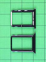 Держатель SIM карты Xiaomi Mi A2, черный Оригинал