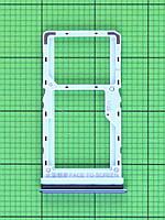 Держатель SIM карты Xiaomi Mi A3, синий Оригинал #301583900050