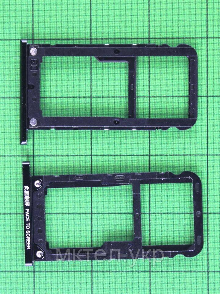Держатель SIM карты Xiaomi Mi Max 3, черный Оригинал