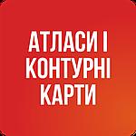 Атласи та контурні карти Історія України