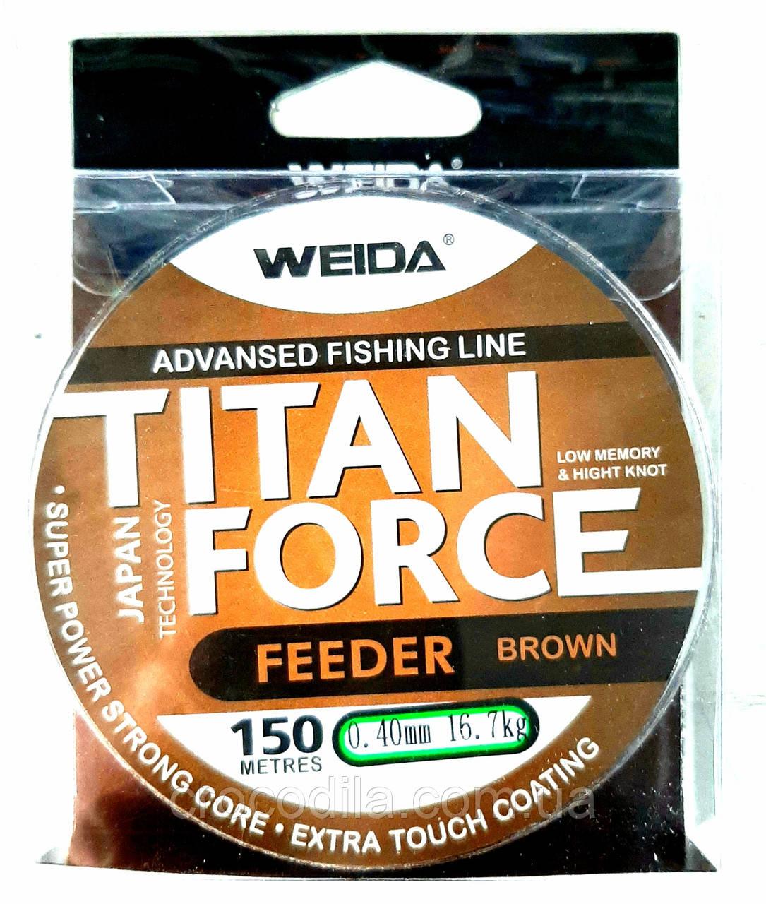Леска Kaida ( Weida) Titan Force Feeder 0.18 мм 150 м коричневая