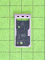 Держатель SIM карты Xiaomi Redmi 5A гибридный, розовый, Оригинал