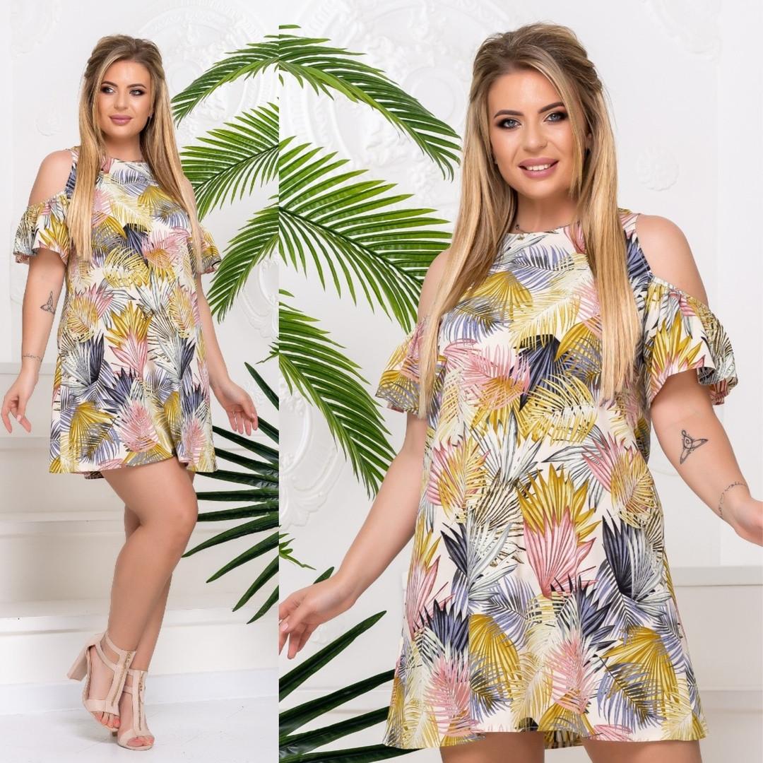 Платье большого размера 35-328