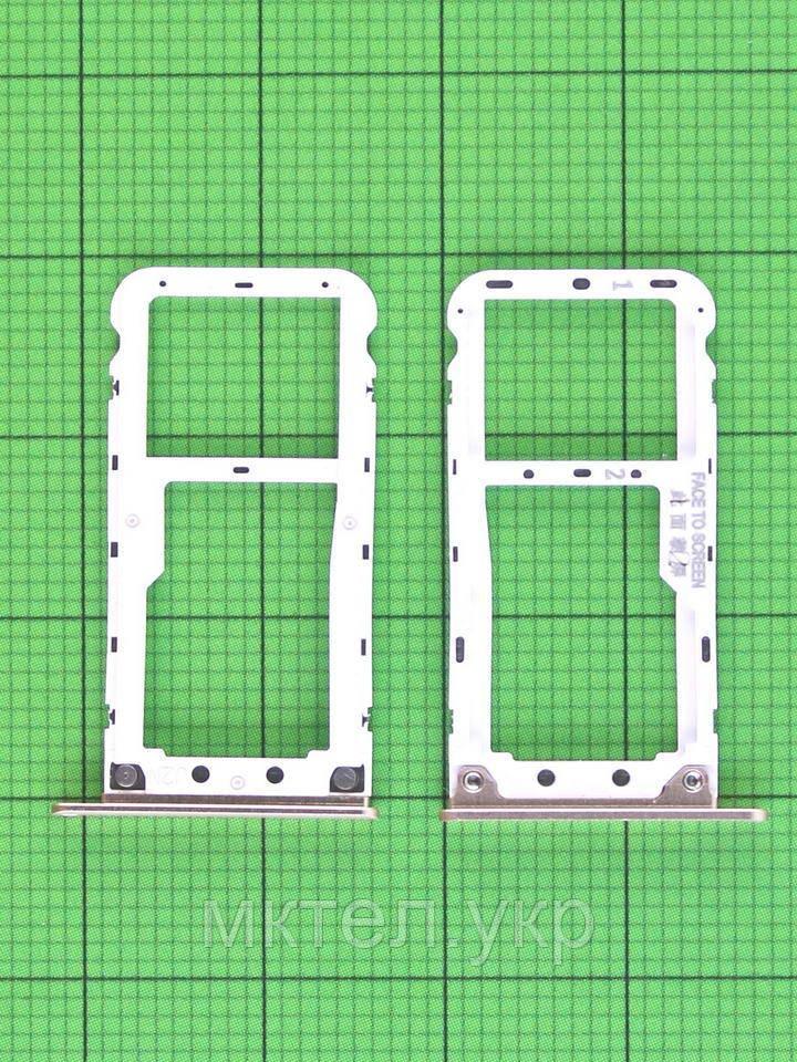 Держатель SIM карты Xiaomi Redmi Note 5, золотистый, Оригинал