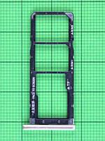 Держатель SIM карты Xiaomi Redmi S2, золотистый Оригинал