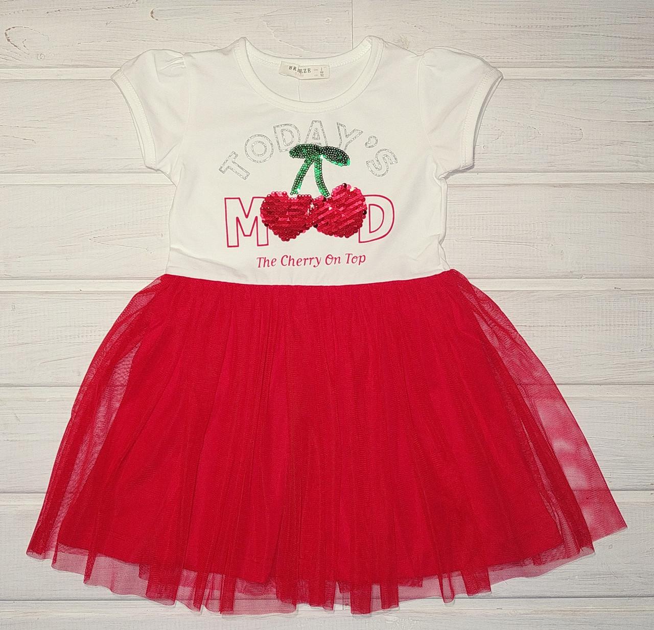 Платье летнее для девочки красное с фатином Размеры 98 110 116