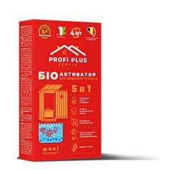 Profi Plus / Профи Плюс био-активатор, 100 г — для септиков, туалетов
