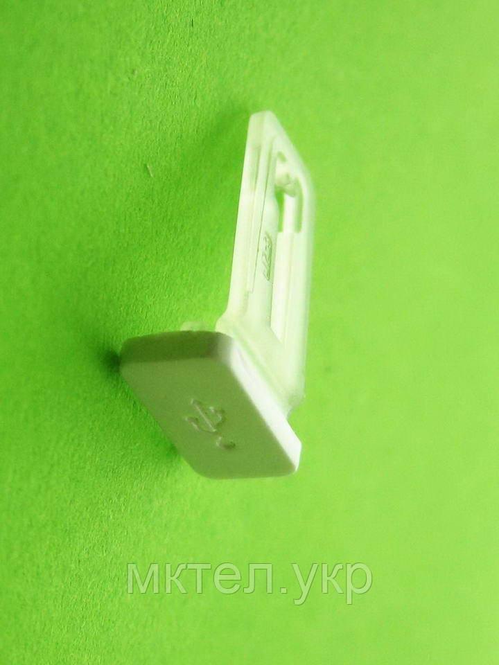 Заглушка разъема USB Nokia 5530, белый, Оригинал #9903880