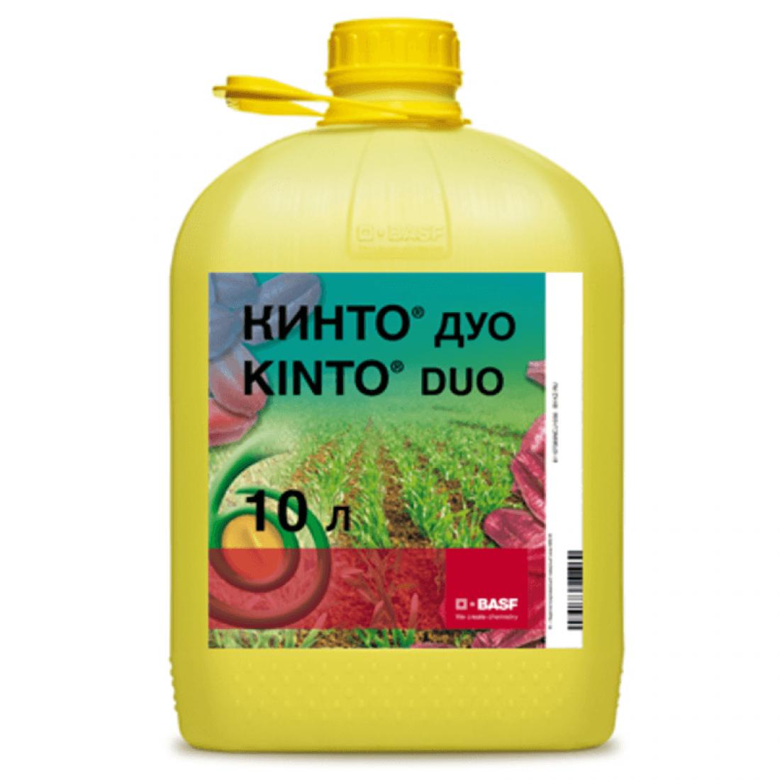 Протравитель Кинто Дуо