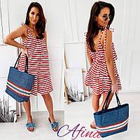 Платье летнее в полоску с открытой спиной (42-44,44-46,48-50,52-54),  Женское летнее платье в красно-белую полоску, Стильное женское платье в полоску
