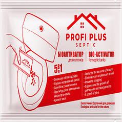 Profi Plus / Профи Плюс био-активатор, 25 г — для септиков, туалетов