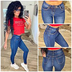 Джинсы-Слим., Рваные женские джинсы слим, Джинсы женские облегающие синии.