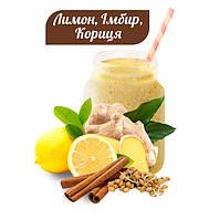 Вітамінно-білковий коктейль ЛИМОН-ІМБИР-КОРИЦЯ, 20 г, клітинне харчування, фото 1