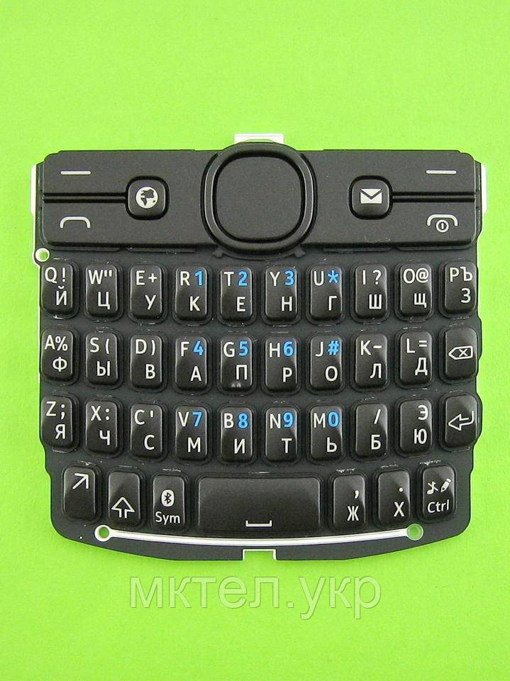 Клавиатура Nokia Asha 205 Dual SIM, серый Оригинал #9793V01