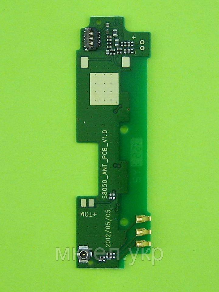 Плата антенны FLY IQ255 Pride Оригинал #N603-C58000-000