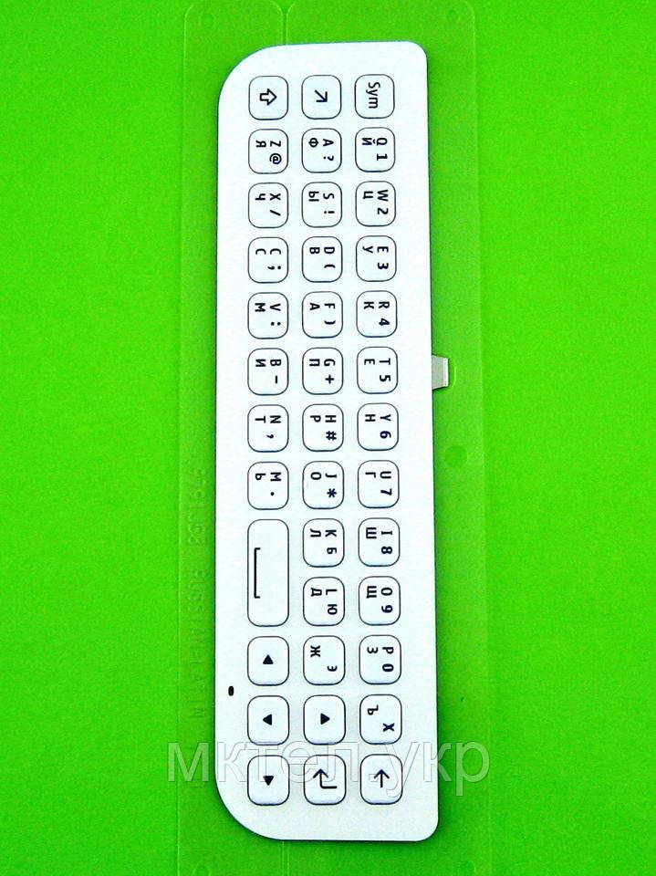 Клавиатура Nokia N97 mini qwerty, белый, Оригинал #9791J58