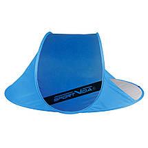 Пляжный тент SportVida 190x120 см SV-WS0006 Blue/Sky Blue, фото 2