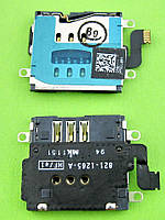 Коннектор SIM карты iPad mini, orig-china