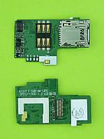 Коннектор SIM карты LG KF510, карты памяти на плате, orig-china