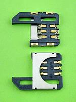 Коннектор SIM карты Motorola DEFY MB525, orig-china