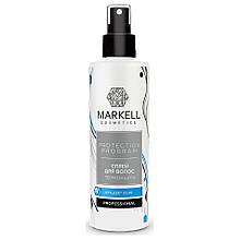 Спрей для волос Markell Professional Термозащита Protection Program 200 мл