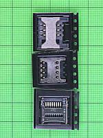 Коннектор SIM, карты памяти Nomi i4510 Beat M, комплет 3шт Оригинал