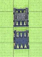 Коннектор SIM1-карты Nomi i5032 EVO X2 Оригинал