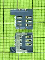 Коннектор SIM2 карты FLY FS452 Nimbus 2 Оригинал #9090.0622-0