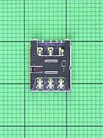 Коннектор SIM2-карты Nomi i5511 Space M1 Оригинал