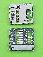 Коннектор карты памяти Samsung Galaxy S2 i9100, orig-china