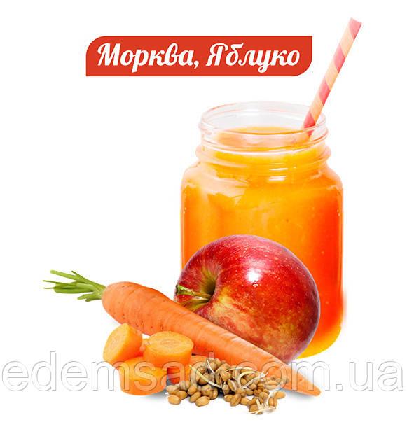 Вітамінно-білковий коктейль МОРКВА-ЯБЛУКО, 20 г, клітинне харчування
