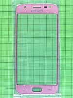 Стекло сенсора Samsung Galaxy J3 2017 J330 Розовый copyAAA