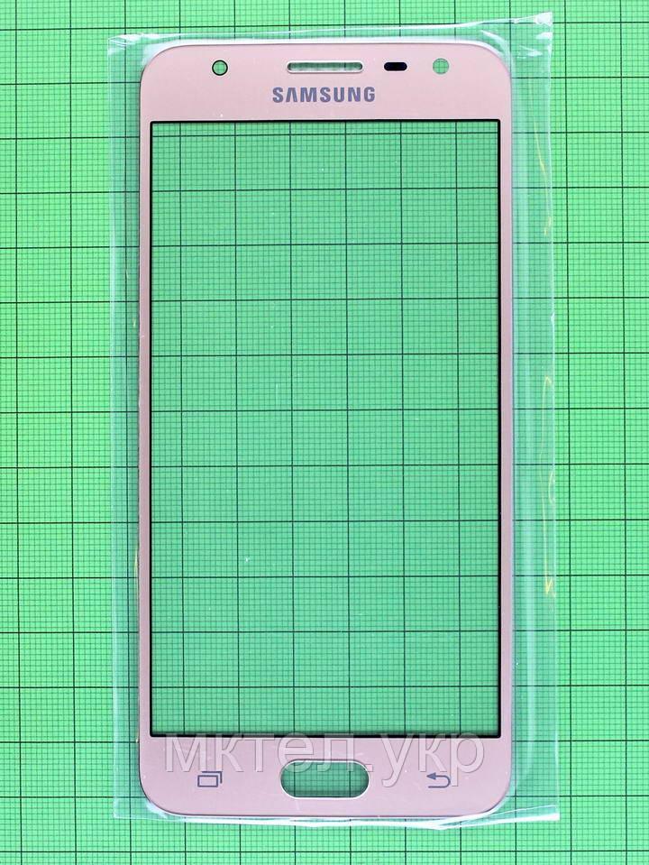 Стекло сенсора Samsung Galaxy J5 Prime G570F Золотистый copyAA