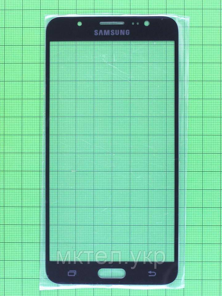 Стекло сенсора Samsung Galaxy J7 2016 J710 Черный copyAA