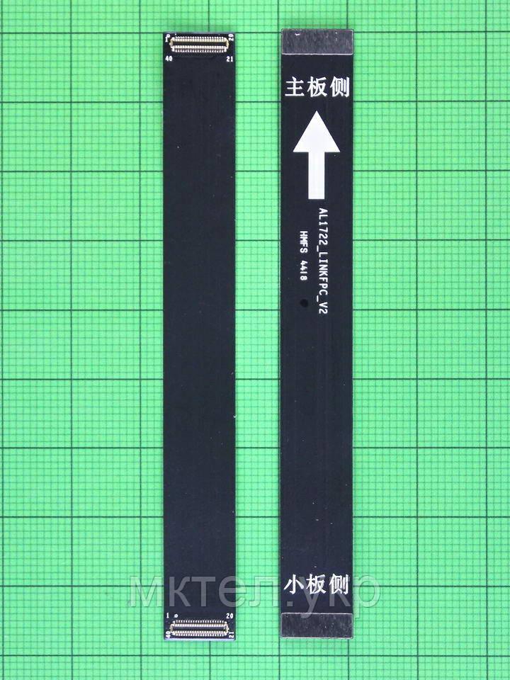 Межплатный шлейф Xiaomi Mi Play Оригинал