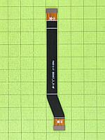 Межплатный шлейф Xiaomi Redmi 5 Оригинал